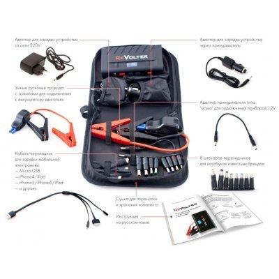 Зарядное устройство для электроинструментов Revolter Nitro (Revolter Nitro)Зарядные устройства для электроинструментов Delta<br>пусковое устройство и мобильный аккумулятор в одном компактном корпусе.<br>
