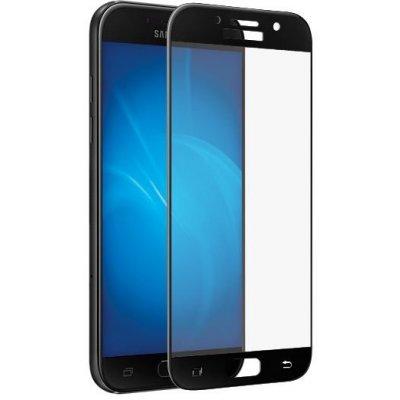 Пленка защитная для смартфонов Onext Samsung Galaxy A3 (2017) SM-A320F с рамкой черный (Защитное стекло) (41231)