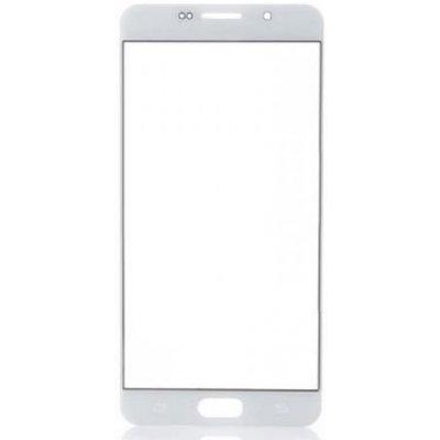 Пленка защитная для смартфонов Onext Samsung Galaxy A7 (2017) SM-A720F с рамкой белый (Защитное стекло) (41234)