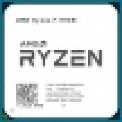 Процессор AMD Ryzen 7 OEM (YD170XBCM88AE) (YD170XBCM88AE) процессор amd