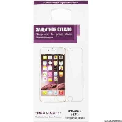 Пленка защитная для смартфонов Red line Apple iPhone 7 (Защитное стекло) (УТ000009670) пленка защитная red line для iphone 4 дерево