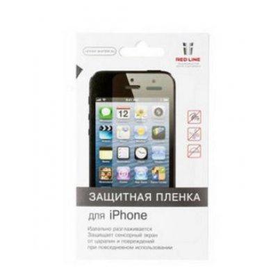 Пленка защитная для смартфонов Red line Apple iPhone 7 матовая (Защитное стекло) (УТ000009788)Пленки защитные для смартфонов Red line<br>Защитная пленка для экрана Redline для Apple iPhone 7 матовая 1шт. (УТ000009788)<br>