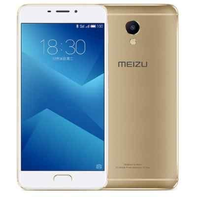 Смартфон Meizu M5 Note 16Gb (M621H) Золотой (M621H-16-G) смартфон meizu m5 note m621h 16gb серебристый