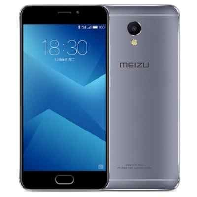 Смартфон Meizu M5 Note 16Gb (M621H) Серый (M621H-16-GR) смартфон meizu m5 note m621h 16gb серебристый