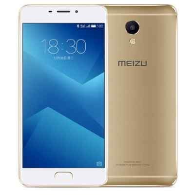 Смартфон Meizu M5 Note 32Gb M621H Золотистый (M621H_32GB_Gold) смартфон meizu m5 note m621h 16gb серебристый