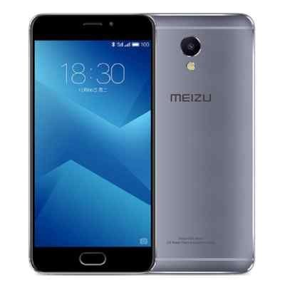Смартфон Meizu M5 Note 32Gb M621H Серый/Черный (M621H_32GB_Gray) смартфон meizu m5 note m621h 16gb серебристый