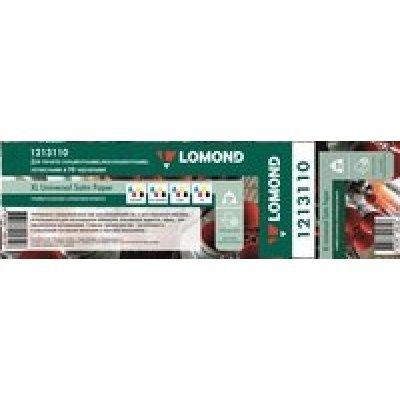Бумага для принтера Lomond Solvent 1213110 54  1372мм-50м/200г/м2/белый сатин для сольвентной/латексной/УФ печати втулка:76.2мм (3 ) (1213110), арт: 264802 -  Бумага для принтера Lomond