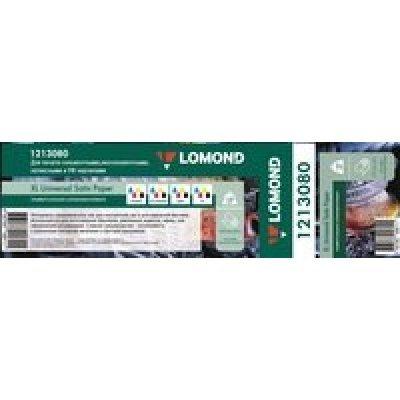 Бумага для принтера Lomond Solvent 1213080 54 1372мм-50м/140г/м2/белый сатин для сольвентной/латексной/УФ печати втулка:76.2мм (3) (1213080)Бумага для принтера Lomond<br>Бумага Lomond Solvent 1213080 54 1372мм-50м/140г/м2/белый сатин для сольвентной/латексной/УФ печати втулка:76.2мм (3)<br>