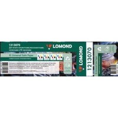 Бумага для принтера Lomond Solvent 1213070 50  1270мм-50м/140г/м2/белый сатин для сольвентной/латексной/УФ печати втулка:76.2мм (3 ) (1213070), арт: 264805 -  Бумага для принтера Lomond