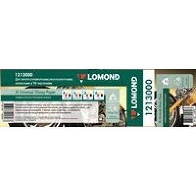 Бумага для принтера Lomond Solvent 1213000 50  1270мм-50м/140г/м2/белый глянцевое для сольвентной/латексной/УФ печати втулка:76.2мм (3 ) (1213000), арт: 264809 -  Бумага для принтера Lomond