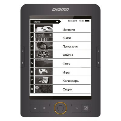 Электронная книга Digma S683G серый (S683G)
