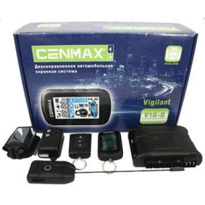 Автосигнализация Cenmax Vigilant V-10D (VIGILANT V10 D), арт: 268023 -  Автосигнализации Cenmax