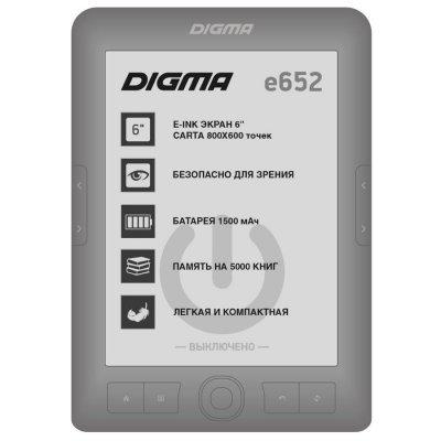 Электронная книга Digma E652 серый (E652GY) цветная электронная книга