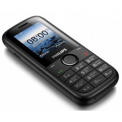 Мобильный телефон Philips Xenium E106 черный (867000143211) мобильный телефон philips xenium e331 brown коричневый 8712581747633