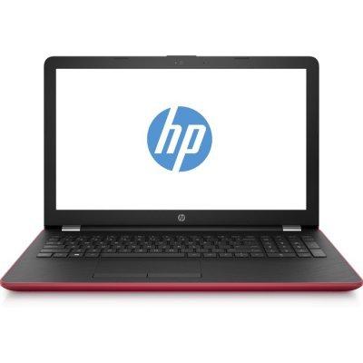 Ноутбук HP 15-bs043ur (1VH43EA) (1VH43EA) ноутбук hp 15 bs041ur pentium n3710 1600mhz 4gb 500gb 15 6 hd int intel hd no odd win10
