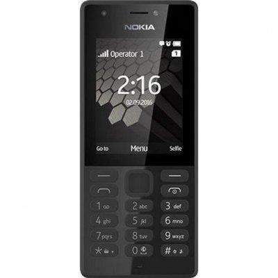 Мобильный телефон Nokia 216 DS черный (A00027780) мобильный телефон nokia 216 ds blue синий
