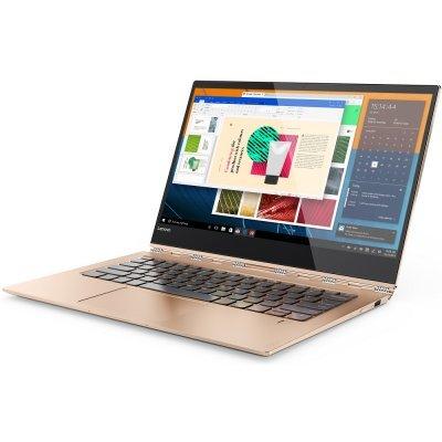 Ультрабук-трансформер Lenovo YOGA 920-13IKB (80Y7001QRK) (80Y7001QRK) ультрабук трансформер lenovo ideapad yoga 900s 12isk2 80ml005drk 80ml005drk