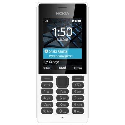 Мобильный телефон Nokia 150 DS белый 2.4 3G (A00027945) мобильный телефон n93i bluetooth wifi 3g nokia