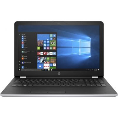 Ноутбук HP 15-bs513ur (2GF18EA) (2GF18EA) ноутбук hp 15 bs027ur 1zj93ea core i3 6006u 4gb 500gb 15 6 dvd dos black