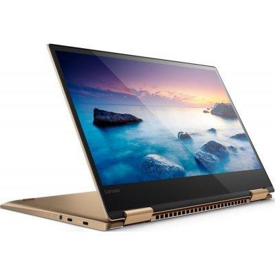 Ультрабук-трансформер Lenovo Yoga 720-13 (81C30066RK) (81C30066RK), арт: 276070 -  Ультрабуки Lenovo