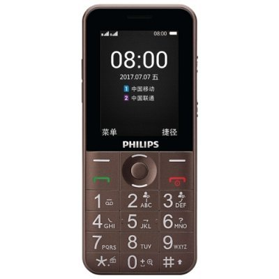 Мобильный телефон Philips Xenium E331 Коричневый (867000147544) мобильный телефон philips xenium e168 black