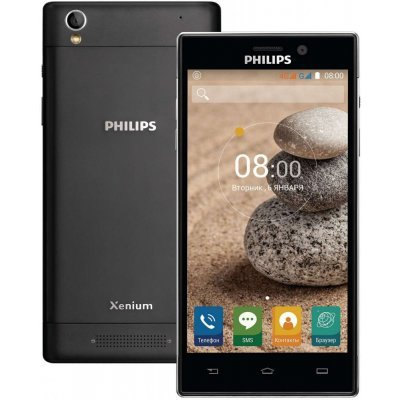 Смартфон Philips Xenium V787+ черный (V787+ Black) philips philips xenium e160 black