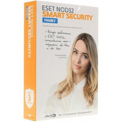 Антивирусная программа для дома ESET Smart Security Family - лиц на 1год или прод на 20мес 3 devices Box (NOD32-ESM-1220(BOX)-1-3) (NOD32-ESM-1220(BOX)-1-3) программный продукт eset nod32 smart security family регистрационный ключ на 5 пк на 1 год box nod32 esm ns box 1 5