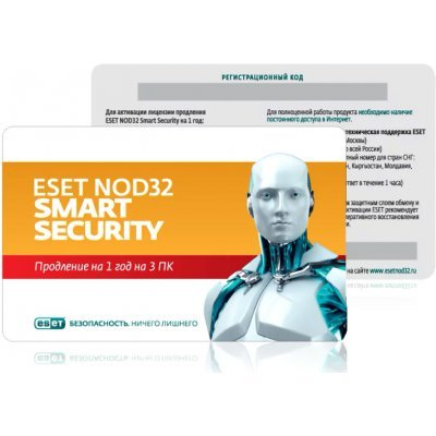 Антивирусная программа для дома ESET Smart Security Family 3 devices 1 year Card (NOD32-ESM-NS(CLCARD)-1-3) (NOD32-ESM-NS(CLCARD)-1-3) eset nod32 антивирус platinum edition 3пк 2года