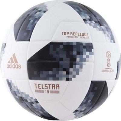 Мяч для футбола Adidas WC2018 Telstar Top Replique р. 5 FIFA Quality (CE8091) боксерки мужские adidas box hog 2 цвет черный белый ba7928 размер 11 5 45