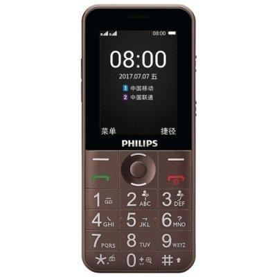 Мобильный телефон Philips Xenium E331 Brown (Коричневый) (8712581747633) сотовый телефон philips e331 xenium brown