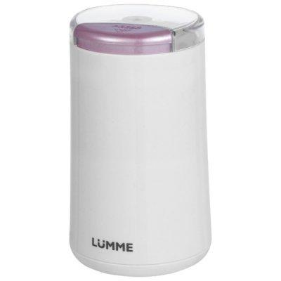 Кофемолка Lumme LU-2603 Розовый опал (LU-2603 розовый опал) термопот lumme lu 295 blue sapphire