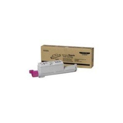 Комплект чернил пурпурный 110 мл Xerox 7142 (106R01309)Картриджи для струйных аппаратов Xerox<br><br>