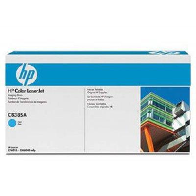 Барабан передачи изображений HP (CB385A) к HP CLJ CP6015/CM6030/CM6040, голубой (CB385A) фотобарабан imaging drum hp cb385a для clj cm6030 6040