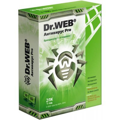 Антивирус Dr. Web®PRO для Windows, картонная упаковка, на 12 месяцев, на 2 ПК (BBW-W12-0002-1)