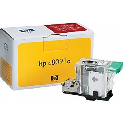 Скрепки HP Staple Cartridge for Stapler/Stacker - LJ 4345mfp/M4345mfp/90x0mfp/M90x0mfp/4730mfp/90x0/4700/CM60x0mfp Series,Contains 5000 Staples (C8091A) cf360a cf361a cf362a cf363a 508a for hp mfp m552dn mfp m553n mfp m553dn mfp m553x free shipping