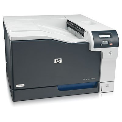Принтер HP Color LaserJet Professional CP5225n / CE711A (CE711A)Цветные лазерные МФУ HP<br>Printer (A3, 600dpi, 20(20)ppm, 192Mb, 2trays 250+100, USB/LAN)<br>