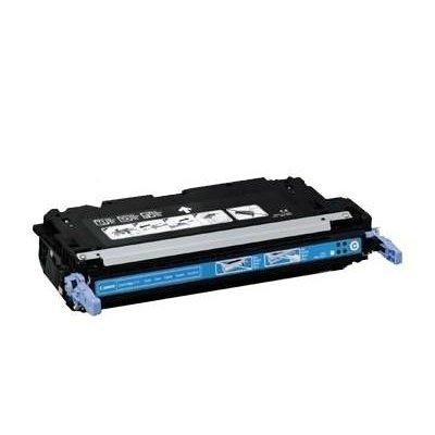 Картридж (1659B002) Canon 711 голубой (1659B002)Тонер-картриджи для лазерных аппаратов Canon<br>для LBP-5300<br>
