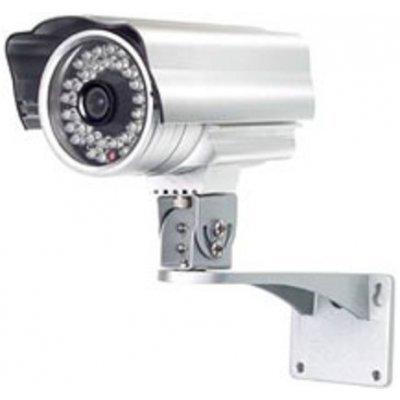 Камера видеонаблюдения Edimax IC-9000 (IC-9000)Камеры видеонаблюдения EDIMAX<br>для наружного исполнения (IP66) с ночной подсветкой и 2-сторонней аудио связью<br>