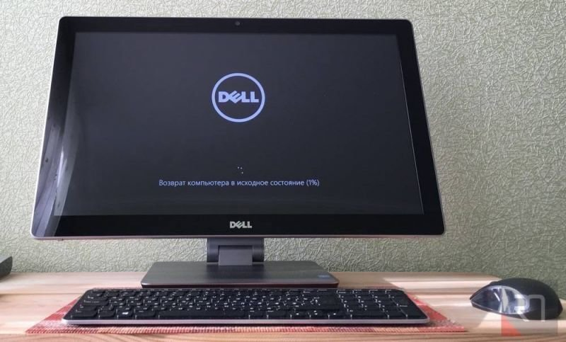 dell_inspiron_one_2350_35