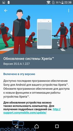 xperia_x_performance_update_02_resize
