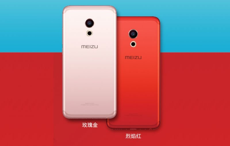 Meizu-PRO-6-Red-and-Rose-Gold0