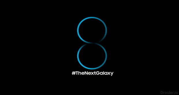 Samsung-is-getting-ready-to-troll-us-with-The-Next-Galaxy-S8
