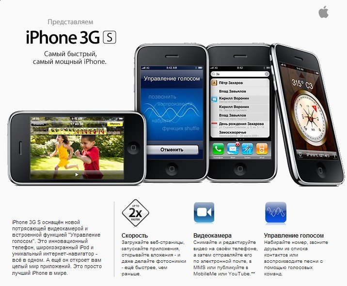 новый Apple iPhone 3G S