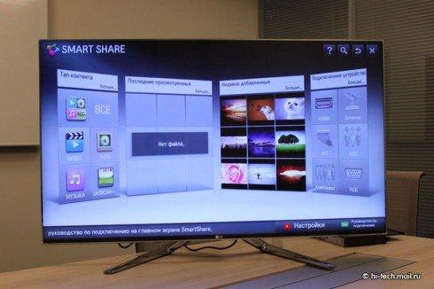 Обзор ЖК-телевизора LG LM960V: топовый Smart TV с голосовым управлением