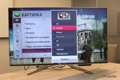 Как сделать изображение на весь экран на телевизоре lg - Приоритет