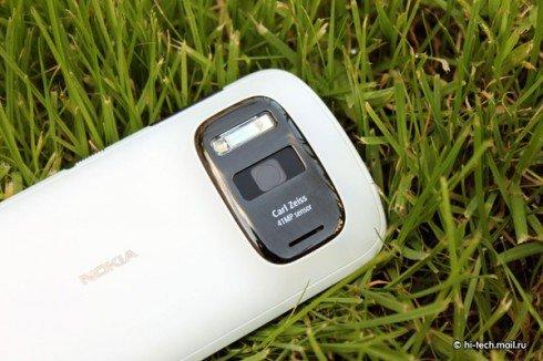 Инструкция по эксплуатации камерофон nokia t200