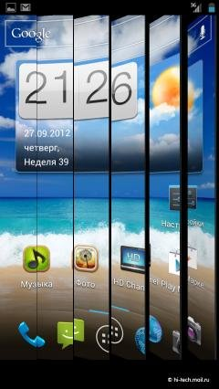 ����� Acer CloudMobile S500: ����� ������ �������� Acer