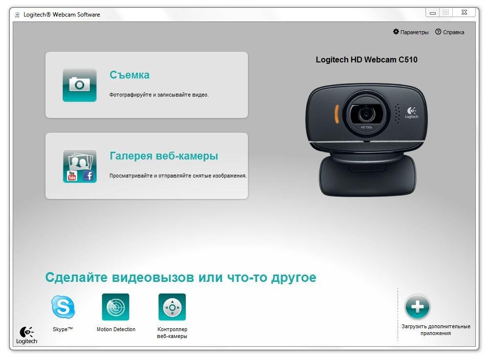 Как сделать чтобы телефон заместо веб камеры