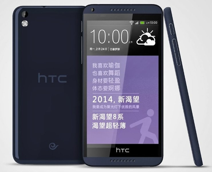 HTC-Releases-More-Desire-8-Press-Photos-Ahead-of-Official-Announcement-428519-4