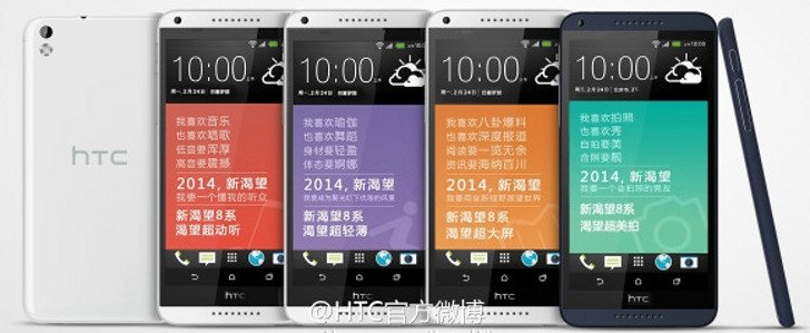 HTC-Releases-More-Desire-8-Press-Photos-Ahead-of-Official-Announcement-428519-2